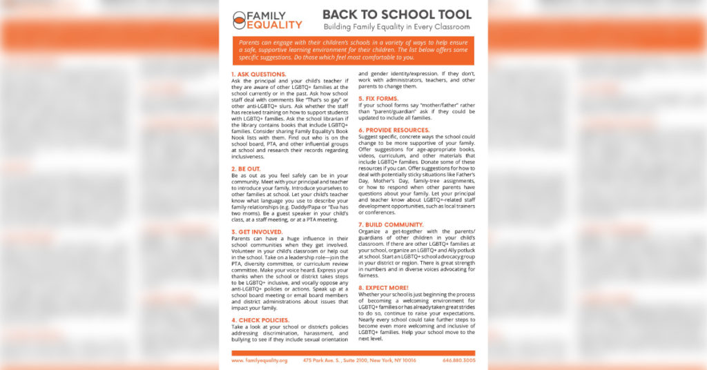 Back to School Tool for LGBTQ+ Families