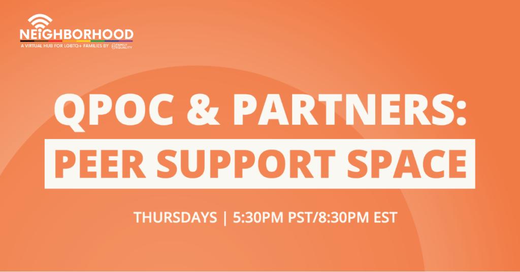 QPOC & Partners Virtual Meetup
